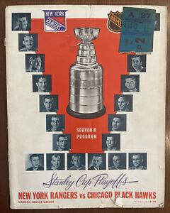 1968 New York Rangers v. Chicago Blackhawks Playoff Program, With Ticket Stub!!!
