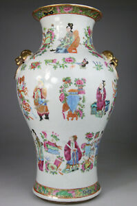 ANTIQUE HUGE CHINESE PORCELAIN VASE FAMILLE ROSE GILT WARRIOR - QING CANTON 19TH