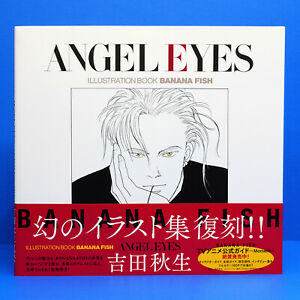 ANGEL EYES Banana Fish Art Book Akimi Yoshida Anime Manga Yaoi Ash Lynx