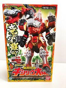 Power Rangers RYUSOULGER DX Kishiryuoh Megazord NEW Bandai FedEx First Ship F/S