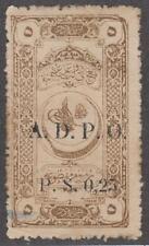 Syria French Occ ADPO Fixed Fee Revenue McD #120 unused cv $10