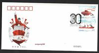 CHINA 2014-28 FDC The 30th Ann of China's Polar Scientific Expedition Stamp