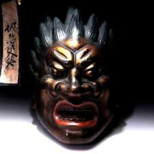 @GJ48: apanese Noh & Kagura Mask, Buddha Mask, Bakira Daisho