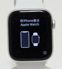 Apple Watch SE Aluminum Case 44mm (GPS) MYDQ2LL/A Silver with White Band