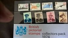 1974 Great Britain Collectors Pack MNH