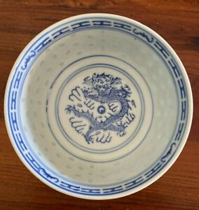 Vintage Jingdezhen Translucent Rice Grain Dragon Design - Rice Bowl
