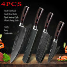 4 Piece Kitchen Knives Set Stainless Japanese Damascus Pattern Steel Chef Knife