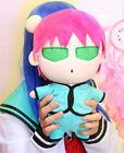 Disastrous Life of Saiki K Saiki Kusuo Plush Doll  Stuffed Toy Kid's Xmas Gift