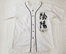 Ernie Reyes' West Coast Martial Arts baseball jersey men sz L black/white