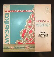 AZERBAIJAN GARMON MUSICIAN-AFTANDIL ISRAFILOV - PLATE VINYL RECORD 1978