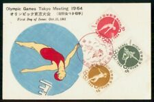 Mayfairstamps Japan 1964 Olympic Games Maximum Card First Day Cover wwh29107