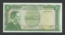 More details for jordan  1 dinar  law 1959  p14b  uncirculated  banknotes