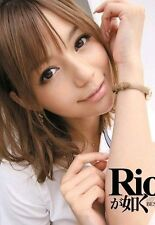 リオ (柚木ティナ) - Portuguese Japanese Idol DVD - 25 Disc Premium Collection : Rio