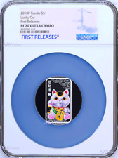 """2018 Lucky Cat """"ラッキーな猫"""" """"招財貓"""" 1oz Silver Proof Rectangle Coin NGC PF 70 FR"""