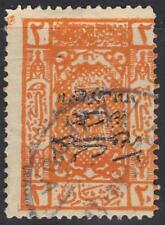 SAUDI ARABIA 1925 DBLE ERROR 2pi W/20 IN BOTTOM RIGHT CORNER & INVRT OVP SG 119b
