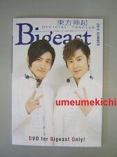 TVXQ DBSK Tohoshinki JYJ Bigeast official fanclub magazine 2012 summer with DVD