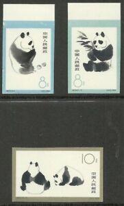 CHINA PRC #708-710 MH panda IMPERF SET OF 3 CV$330