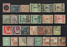 "Netherlands Indies ""small collection (x)fu -Dienst - Tjimahi"" E985f"