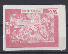1971 STRIKE MAIL AZIM EXPRESS DELIVERY 2/6d RED ON WHITE MNH