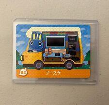 Hopkins #02 *Authentic* Animal Crossing Amiibo Card | NEW | JPN Version |