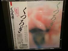 KUTSUROGI Music for Relaxation *JAPAN CD*PSYCO-GENESIS SERIES*NM* (315)