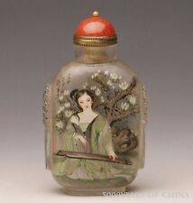 """3.56"""" Enticing Handmade """"Lady Playing zither"""" Inside Painted Glass Snuff Bottle"""