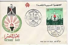 PREMIER JOUR  TIMBRE EGYPTE N° 690 JOURNEE DE LA VICTOIRE