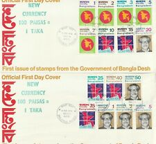 Bangladesh 1972 Pair of First Day Covers for New Currency