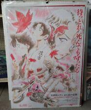 DETECTIVE CONAN MOVIE 21  - B1 size Japanese Original Movie Poster CASE CLOSED