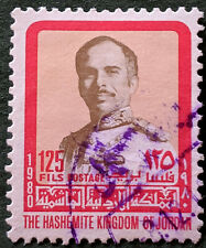 Stamp Jordan 1980 125F King Hussein II Used