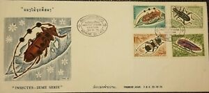 FDC Laos cover 1974 : Insect / Bug