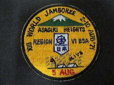 1971 World Jamboree Region 6 Contingent Patch  c46