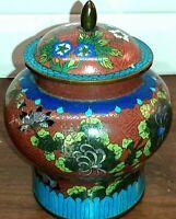 Vintage Cloisonne Ginger Jar Chinese Floral Jar Cinnabar Red & Turquoise