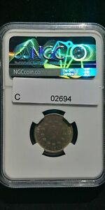 HS&C: 1881 Shield Nickel NGC MS-62 Scarce Date - US Coin