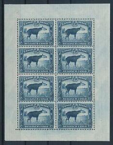 [G14916] Belgium Congo 1937 good sheet very fine MNH