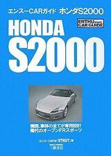 Honda S2000 Japanese Research Book 2007