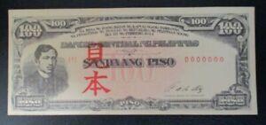 Japanese Occupation Currency Phillipines 100 Pesos m-116 s3 Specimen Mi-Hon UNC
