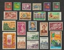 1951 - 1975 South Vietnam 21 Valuable Stamps Collection MNH
