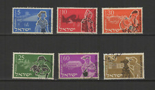 ISRAEL 6 timbres oblitérés 1955 la jeune Aliyah /T2916