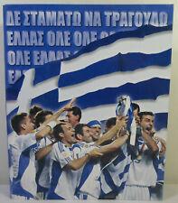 "EURO 2004 2 RINGS BINDER DOSSIER GREECE MADE BY ""ILIOTROPIO"" UNUSED B"
