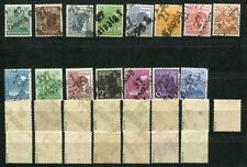 DRESDEN DISTRICTS SOVIETIC OCCUPATION 1948 MNH Lot Expertised 15 Stamps