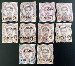 Siam Thailand Chulalongkorn Rama 5 MH MNG Att Overprint Bangkok Collection
