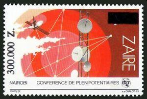 Zaire 1992 MNH OVP, I.T.U. Conference, Communication