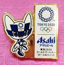 Brand New Asahi brewery Tokyo 2020 olympic pin