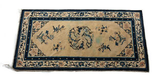 Antique Chinese Wool Rug 19th Century, Blue and Beige Field