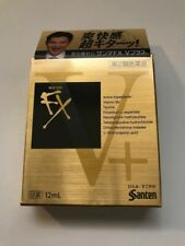 Santen FX V Plus Medicated Cool Eye Drops Lotion - FV0218