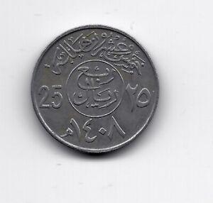 World Coins - Saudi Arabia 25 Halalah 1988 Coin KM# 63