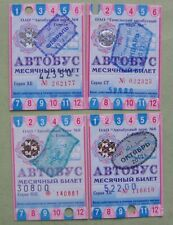 lot 4 Bus monthly used tickets Gomel 2011 - 2013 Belarus - for collectors