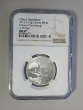 2018 Chiwoo Cheonwang 1/2 Clay Silver, NGC MS69