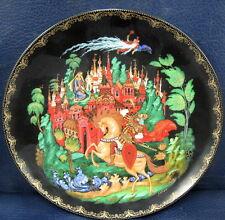Bradford Russian Legends Fairy Tales Tianex Plate 1988 Ludmila & Ruslan #1